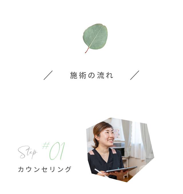 sp_07_bg_01
